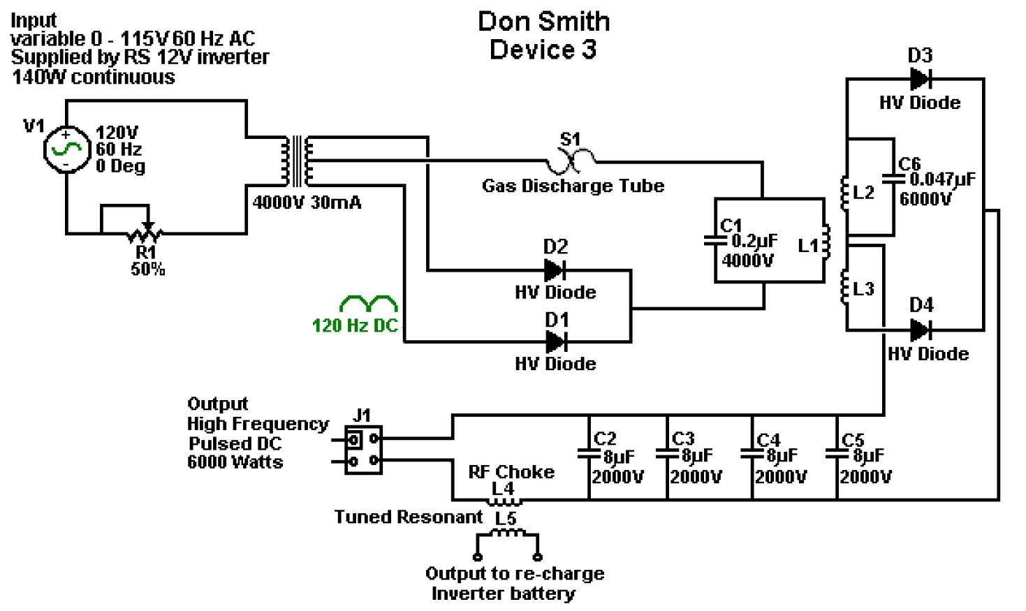 водородный генератор схема меера