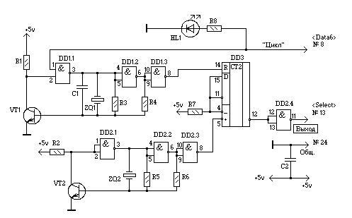 Схема 2-х кварцевого